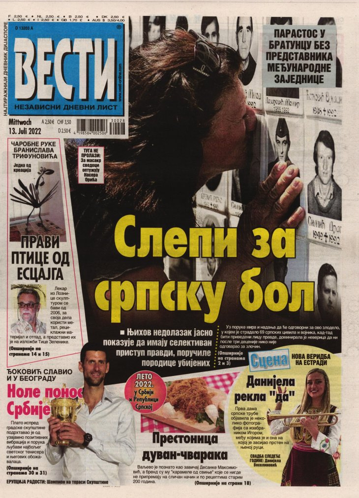 Vesti cyrillique