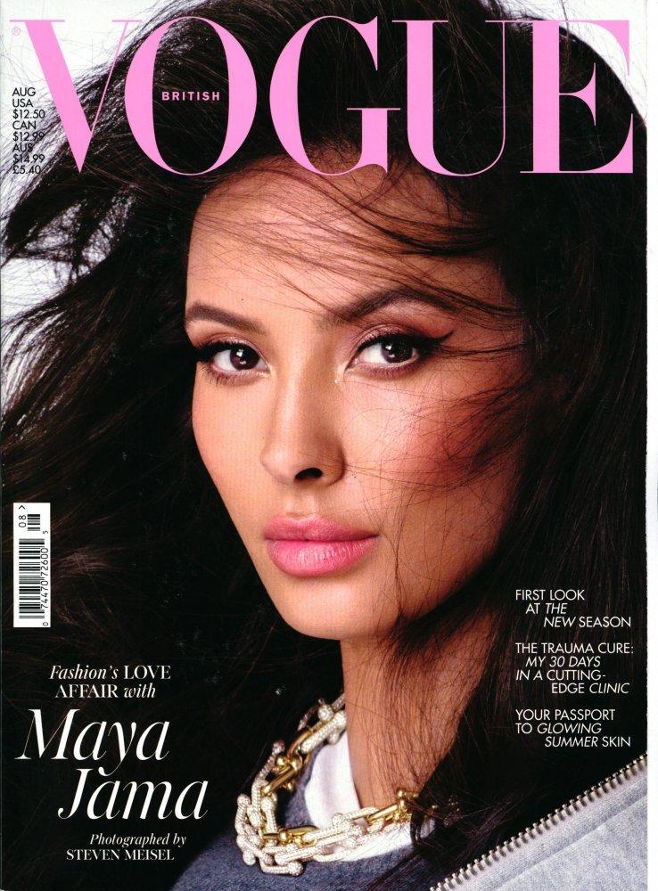 Vogue GB