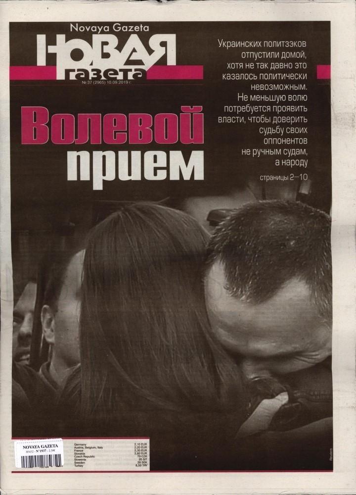 Novaya Gazeta