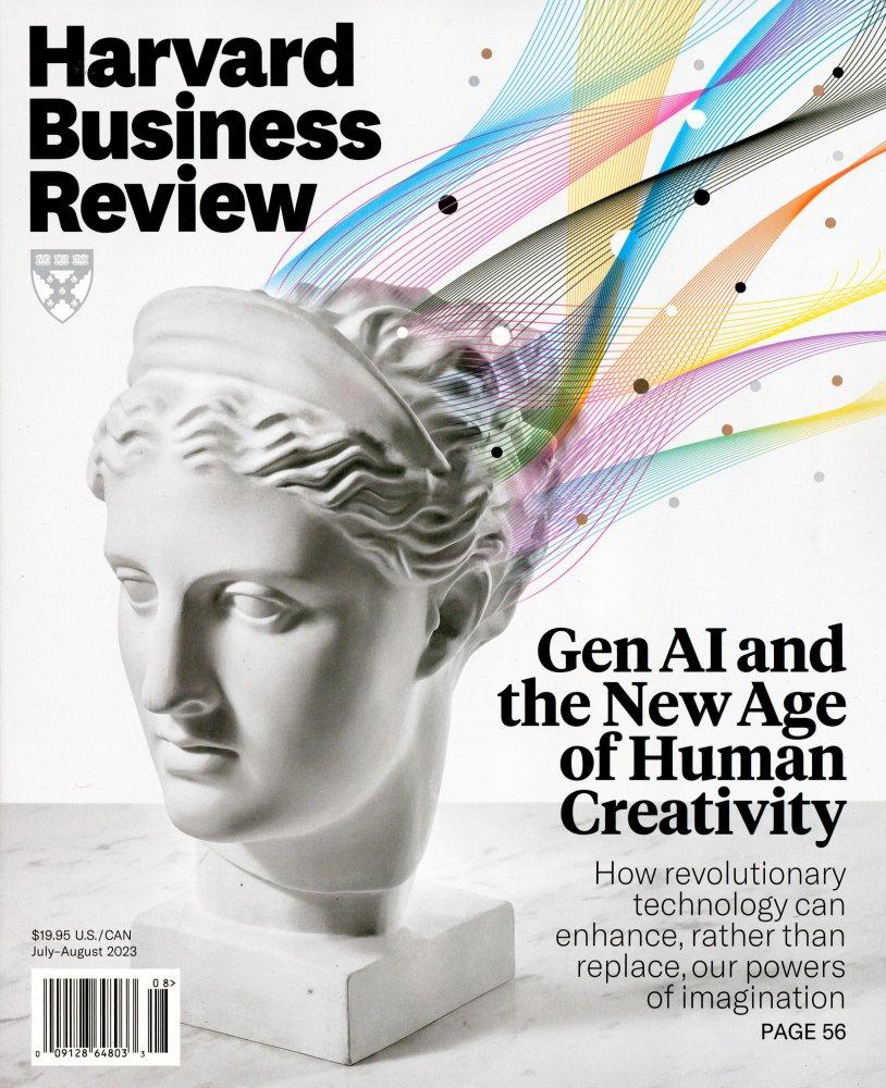 harvard business review pdf 2016