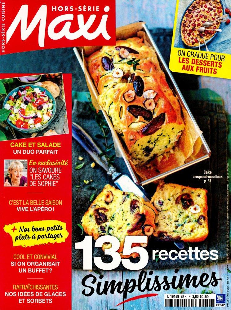 Quad passion magazine hors s rie for Garage auto quad passion