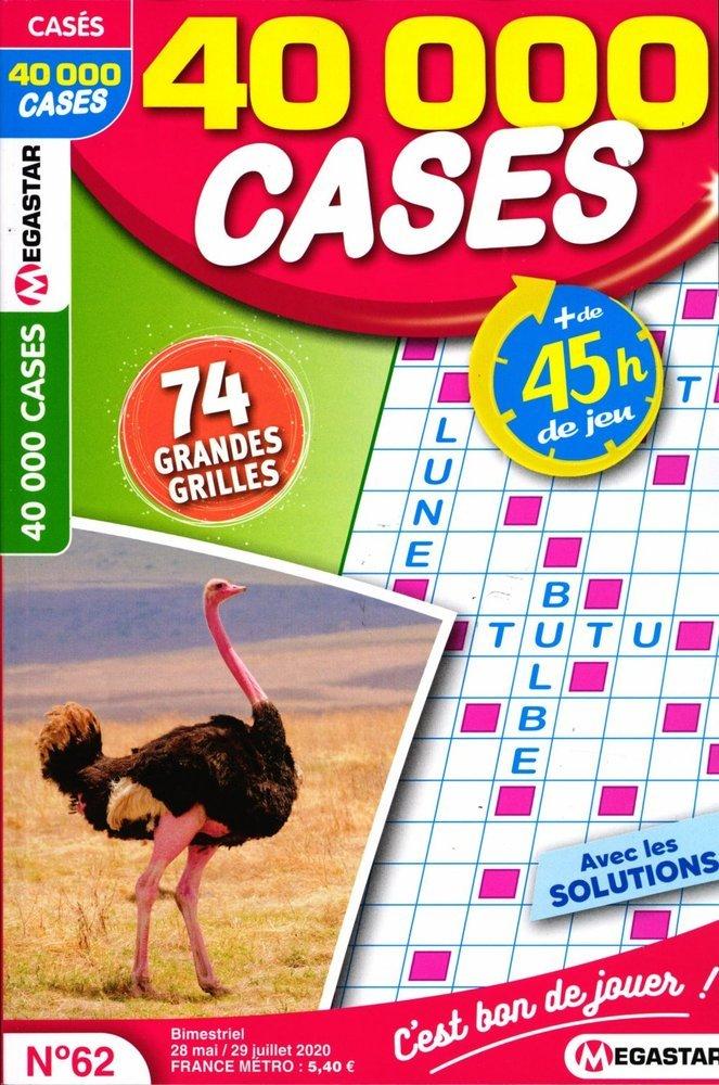MS 40 000 Cases