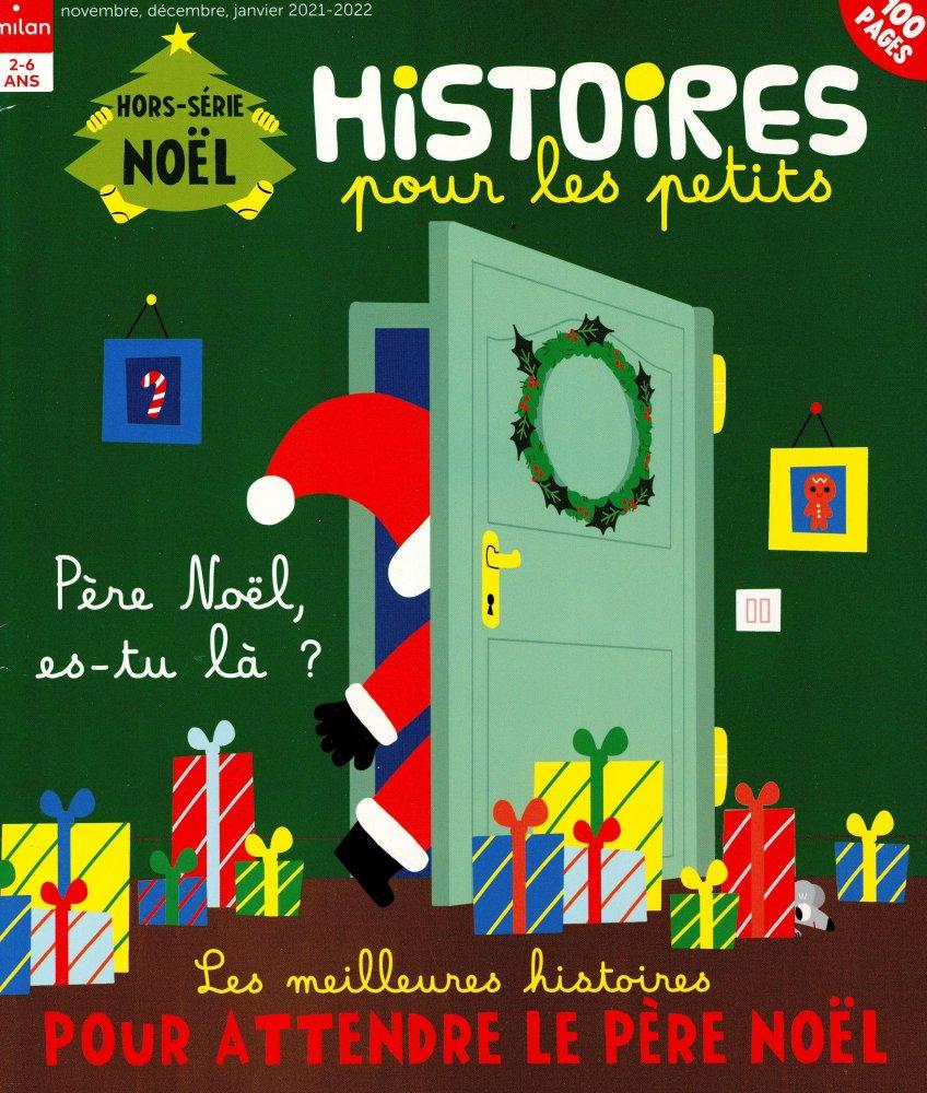 Histoire rotique - Humiliations et tortures en exterieur