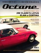 Octane UK