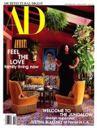 AD Architectural Digest (USA)
